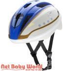 キッズヘルメットS 新幹線 E7系 かがやき ( 1セット )/ アイデス ( 三輪車 のりもの ヘルメット )