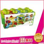 ★送料無料★ みどりのコンテナデラックス デュプロ 10572 レゴ LEGO おもちゃ・遊具・ベビージム・メリー ブロック