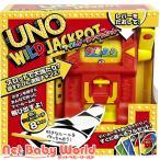 ★送料無料★ ウノ ワイルド ジャックポット UNO マテル MATTEL おもちゃ・遊具・ベビージム・メリー 知育玩具
