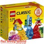 ★送料無料★ レゴ クラシック アイデアパーツ   LEGO CLASSIC レゴ LEGO ブロック