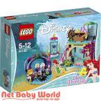 送料無料 アリエル 海の魔女アースラのおまじない 41145 レゴ LEGO おもちゃ・遊具・ベビージム・メリー ブロック