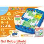 ロジカルルートパズル ブルー ( 1セット )/ くもん出版 ( おもちゃ 遊具 知育玩具 )
