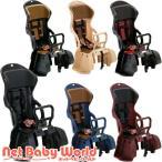 ショッピング自転車 自転車用チャイルドシート ヘッドレスト付カジュアルうしろ子供のせ RBC-015 DX 日本製 OGK オージーケー