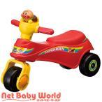 ★送料無料★ アンパンマン わんぱくライダー アガツマ Agatsuma 三輪車のりもの・自転車用チャイルドシート 乗用玩具