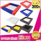 ブロック マットセット 140cm 140cm Vデザイン V