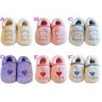 ベビーブーティ ふわふわで肌触りもよく赤ちゃんの室内履き 3サイズ0〜6M/6〜12M/12〜24M