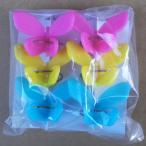 洗濯バサミ 蝶々 18個組 ハサムーチョ 洗濯物干し 洗濯ピンチ 日本製