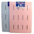 バスマット ラバーマット20 バス・浴室・お風呂マット 85×60×2cm 業務用 15枚入