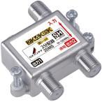DXアンテナ 2DM 2分配器(1端子通電) 10〜2610MHz帯 屋内用