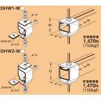 ネグロス DHW1-W3 ワールドダクター ハンガー吊り金具(10個入) ダクターチャンネル中間支持用