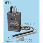 ネグロス BT1 マックツール ポケット検電器 ピーポーマン