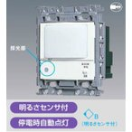 パナソニック WTF40174WK 埋込明るさセンサ付ホーム保安灯 ナイトライト機能付 ホワイト