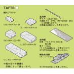 ネグロス TAFTB-006 耐火ブロック工法(タフロック60 床・壁用キット) 開口面積(平方m):0.03〜0.06