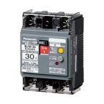 パナソニック BJW30712 漏電ブレーカBJW-30型7.1A 15mA(モータ保護兼用)