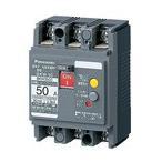 パナソニック BKW32031 漏電ブレーカBKW-50型 3P3E 20A 30mA(過電流保護兼用)