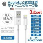 スマホ iphone ケーブル Micro USB アイフォン スマホ android ケーブル 急速 充電 ケーブル 強化ナイロン製 1.5m/1m/0.3m/0.25m