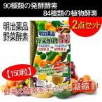 酵水素328選サプリメント 酵素×水素の力 328種類素材発酵 60粒 健康 ダイエット「2点セット 1点当たり975円」