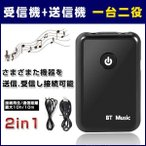 Bluetooth FM �ȥ�ߥå��� Bluetooth �쥷���С� Bluetooth �����ǥ��� Bluetooth �������� ( ������ + ������ �������� )