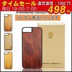 iPhone7 ケース iPhone6s ケース iPhone7 Plus アイフォン アイフォンケース スマホケース