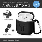 airpods-商品画像