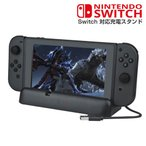 Nintendo Switch 充電スタンド Type-C ケーブル付き ニンテンドースイッチ チャージングスタンド