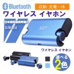 Bluetooth ����ۥ� �磻��쥹 ����ۥ� ���ݡ��� �Ҽ� ξ���Ȥ��б� �ⲻ�� ���ܥ����߷� ���� �ޥ�����¢ ���ò� �ɴ� ��ũ iPhone Android �б�sale