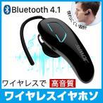 イヤホン ワイヤレス bluetooth 重低音 iPhone plus iPhone X 8 10 片耳 アンドロイド ワイヤレスイヤホン イヤホンマイク スマホ 両耳 高音質