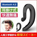 �磻��쥹����ۥ� Bluetooth 4.2 �إåɥ��å� �Ҽ� �ⲻ�� ���ݤ��� �֥롼�ȥ���������ۥ� �ޥ�����¢ ���ݡ��� �ϥե ���ò� iPhone��Android�б�