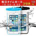 iPhone 6 6s 6plus 7 プラス 防水ケース 6インチスマホ以下 全機種対応 スマホケース 完全防水 sale