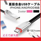 ���ޥ� �����֥� ��®���� �饤�ȥ˥� iphone android USB�����ץ����б� Ķ��®�ǡ���ž�� ��ޤ�ˤ��� ������� USB�����֥�