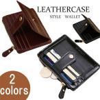 財布 カードケース コインケース 小銭入れ 名刺入れ スナップボタン レディース メンズ