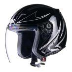 ジェットヘルメット リード工業 STRAX SJ-9 ブラック Mサイズ