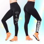 新作 美脚 ズンバ ヨガウェア エアロビクスウェア ランニングウェア ダンス衣装 フィットネス パンツ ZUMBAウェア レギンス P1117