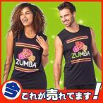 人気新品ズンバ ヨガウェア エアロビクスウェア ランニングウェア ダンス衣装 ZUMBA ウェア男女...
