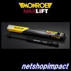 MONROE MAXLIFT トランクダンパー ML5680 SLK カブリオレ R170