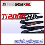 RS★R ダウンサス Ti2000HD H040TH シビック(EF2/3/9) ◆4本1台分◆