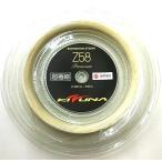KIZUNAジャパン Z58 プレミアム 200mロール 【Z58-R】 超極細 0.58mm バドミントンストリング