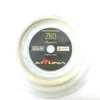 KIZUNAジャパン Z63 プレミアム 200mロール 【Z63-R】 超反発 0.63mm バドミントンストリング