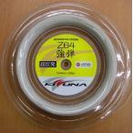 KIZUNAジャパン Z64 強弾 200mロール 【Z64-R】 0.64mm/200m 超反発 バドミントンストリング/Badminton String