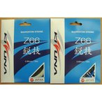 KIZUNAジャパン 【Z66 鋭技】 0.66mm 技巧派 バドミントンストリング/Badminton String