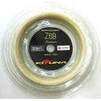 KIZUNAジャパン Z69 プレミアム 200mロール 送料無料!【Z69-R】 超耐久 0.69mm バドミントンストリング
