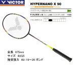 ビクター/VICTOR ハイパーナノX90/HYPERNANO X 90 【HX-90】 ガット張り上げサービス!