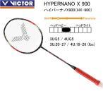 VICTOR(ビクター) HYPERNANO X 900(ハイパーナノX900)【HX-900】 送料無料!ガット張り上げサービス!バドミントンラケット