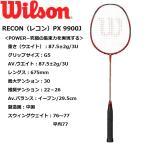 【ウィルソン レコンPX9900J】Wilson RECON PX 9900J【WRT8763202】バドミントンラケット