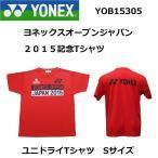 ヨネックスオープンジャパン2015Tシャツ/YOB15305/596フレイムレッド