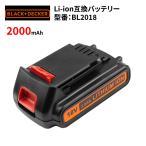ショッピングblack 高品質 ブラック&デッカー (BLACK+DECKER) BL2018 2000mAh 互換バッテリー
