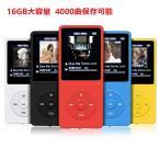 超軽量 MP3プレーヤー 大容量 16GBメモリ 最大70時間音楽再生