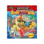 スーパーマリオ ワイルドクラッシュ クッパの大逆襲ゲーム ボードゲーム  4905040068408