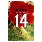 14(Fourteen)/桜井亜美
