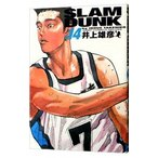 SLAM DUNK 【完全版】 14/井上雄彦